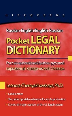 Russian-English/English-Russian Pocket Legal Dictionary By Chernyakhovskaya, Leonora